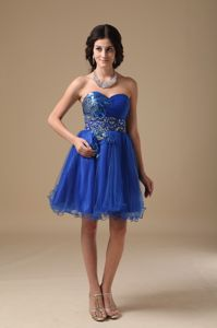 Sweetheart Short Beaded Blue Dresses For Wedding Cocktail Party