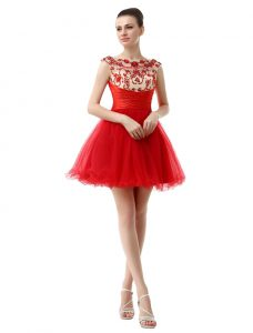 Artistic Bateau Cap Sleeves Organza Cocktail Dress Beading and Ruching Zipper