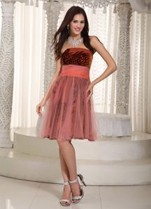Print Strapless Tulle Homecoming Cocktail Dress with Lace up Back